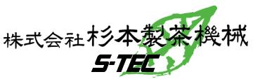 s-tec_website